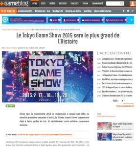 gameblog_tgs2015