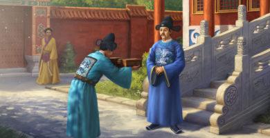Gùgōng : Échange de cadeaux en Chine