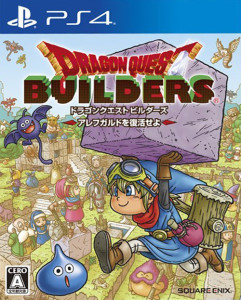 dragon_quest_builders_jaquette