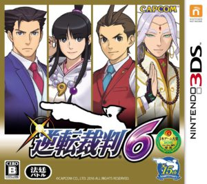 phoenix_wright_spirit_of_justice_packshot