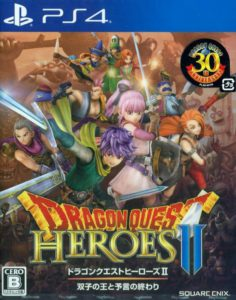dragon_quest_heroes_2_jaquette
